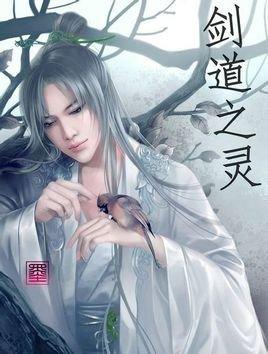 一本玄幻小说的书名,女主角名字可能带有莲字,男主角可能带一个颜字