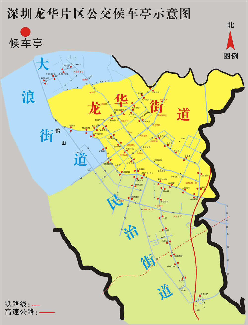 龙华新区坂田地图
