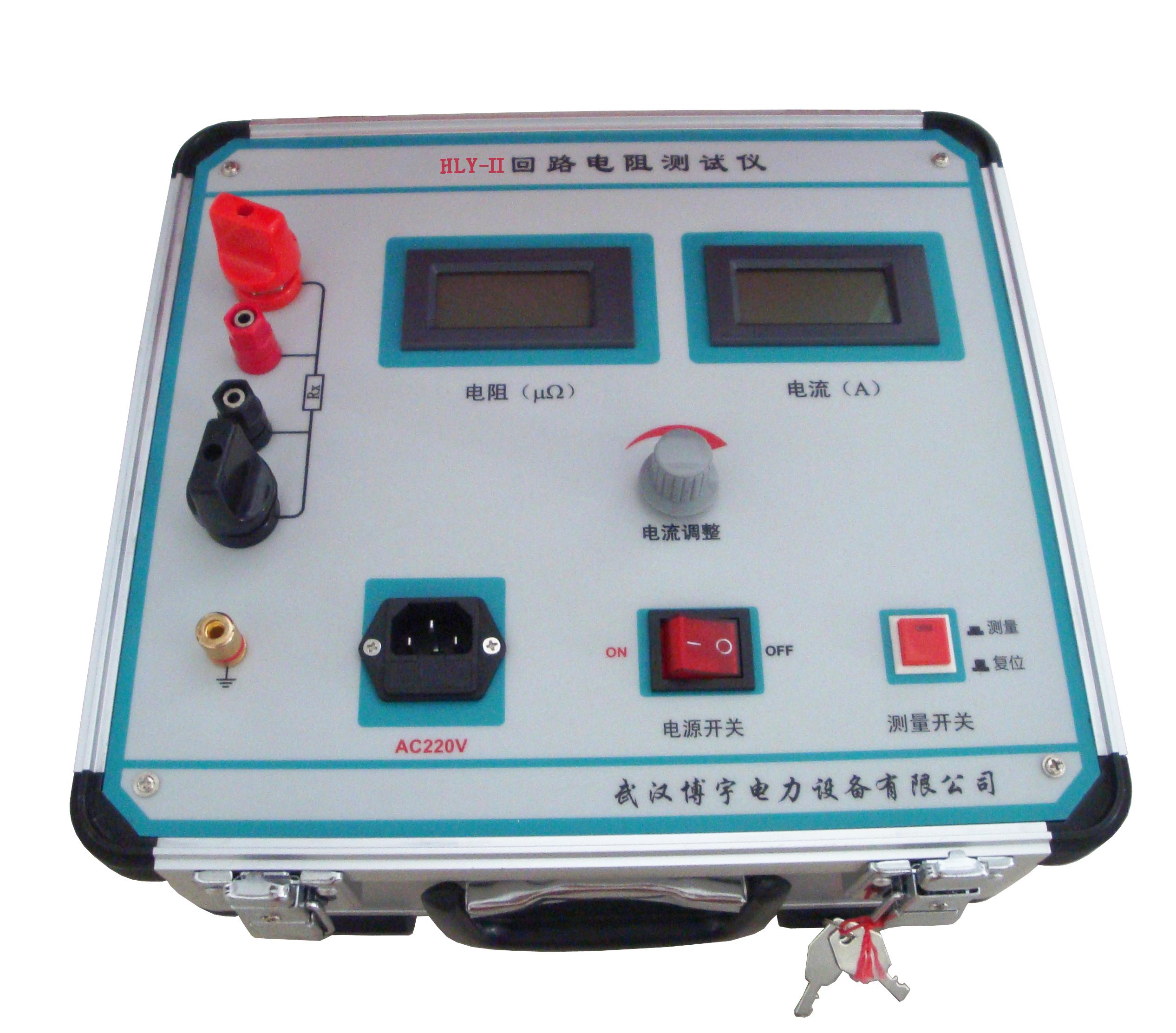 HLY-II回路电阻测试仪用于测量开关导体的回路电阻,是电气测试的重要内容之一,常用的方法有直流电桥法、电流电压法等。我们根据电气设备交接和预防性试验的要求,结合GB763-74和IEE694-84的标准,研制开发了HLY-II回路电阻测试仪,本仪器可方便地进行接点和开关设备的接触电阻以及载流导体电阻的测试。回路电阻测试仪