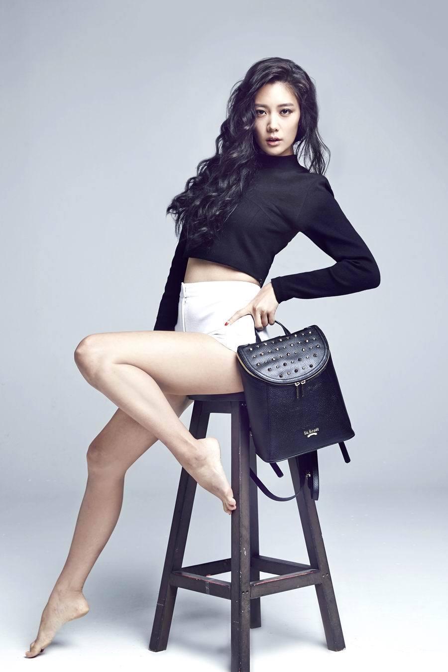 Yoona kim so hyun dating 9