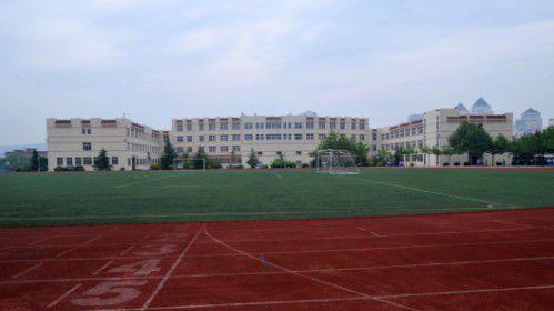 青岛经济技术开发区第四中学
